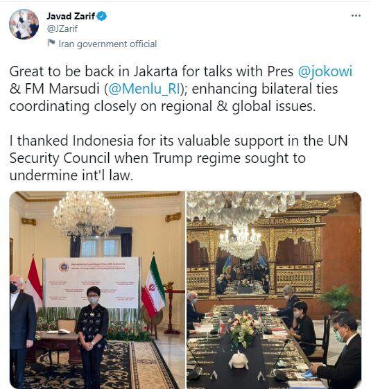 گزارش توئیتری ظریف از نتایج سفر به اندونزی