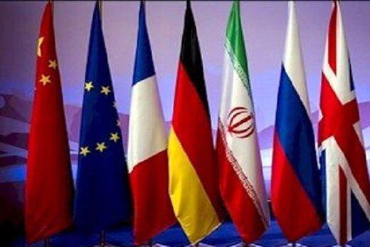 یک تهدید بزرگ امنیتی در انتظار ایران است