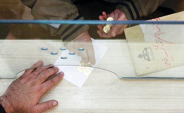 دو قطبی انتظارات معاملهگران سکه