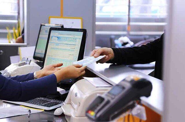 تغییر ساعت کار بانکهای خصوصی تا پایان ماه
