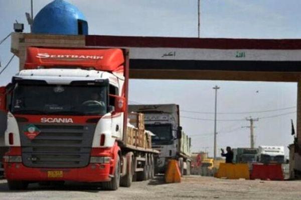 ورود مسافر و کالا به عراق ممنوع شد
