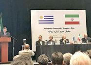 نارضایتی از تجارت یک دهم درصدی تهران و مونته ویدئو