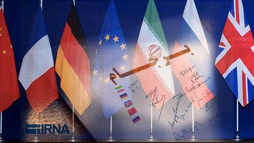 چرا تحریمها در دولت روحانی لغو نشد؟