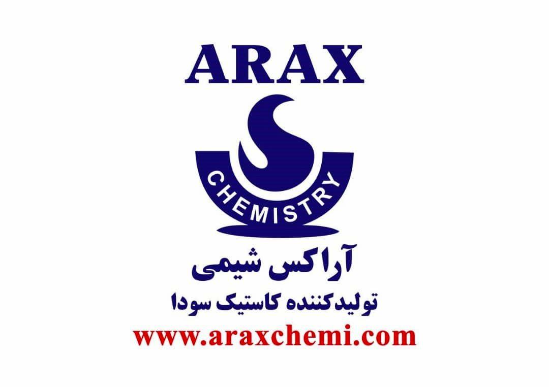 گروه صنعتی آراکس شیمی تولید کننده و صادر کننده  سود پرک و کاستیک سودا