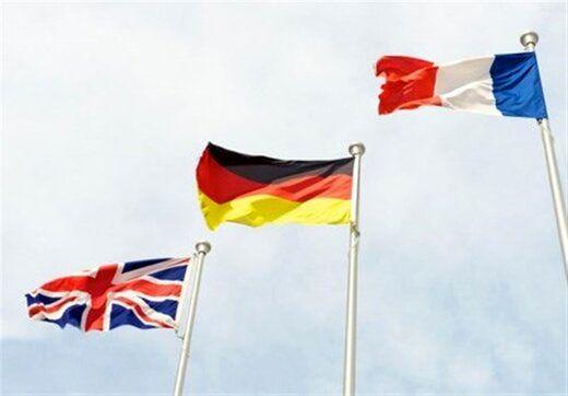 بیانیه برجامی تروئیکای اروپایی