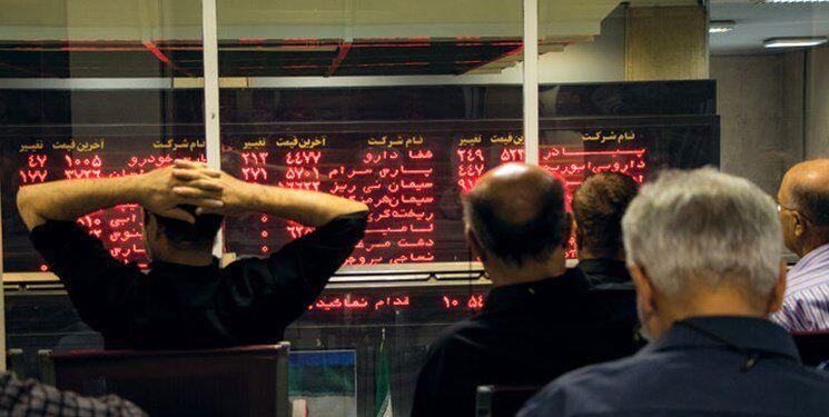 بازار سرمایه در انتظار گزارشهای مثبت/ سهامداران عجله نکنند