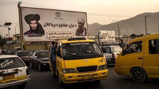 آمریکا اجازه تراکنش مالی با طالبان و شبکه حقانی را صادر کرد
