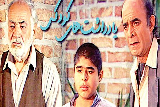 بازپخش سریالی  به نویسندگی اصغر فرهادی