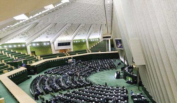 مجلس در نوبت بعد از ظهر امروز جلسه علنی دارد