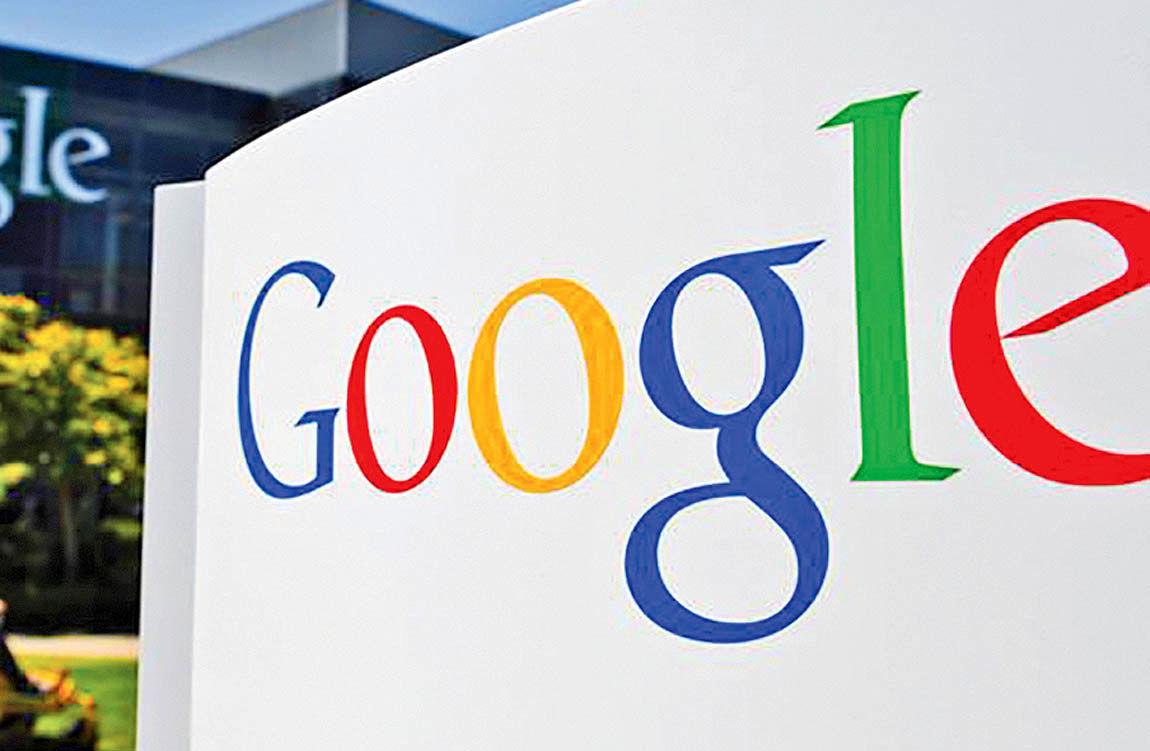 گوگل بازیهای آنلاین ارائه میکند