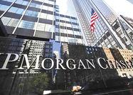 بزرگترین بانک آمریکا هم با ارز دیجیتال فیسبوک مخالفت کرد