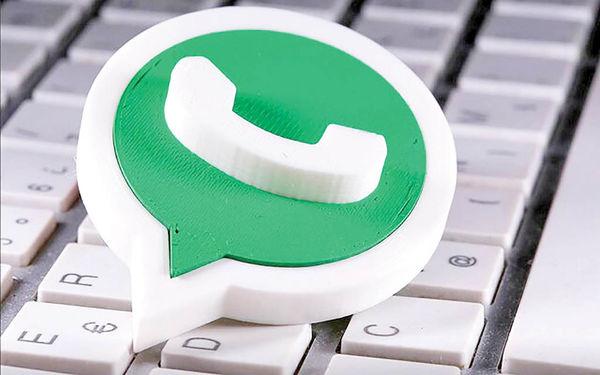تفحص پارلمان هند از تغییرات   حریم خصوصی واتساپ