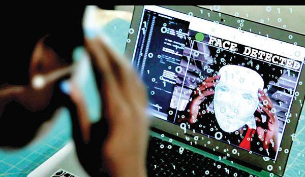 چتر امنیتی هوش مصنوعی بر هویتهای دیجیتالی