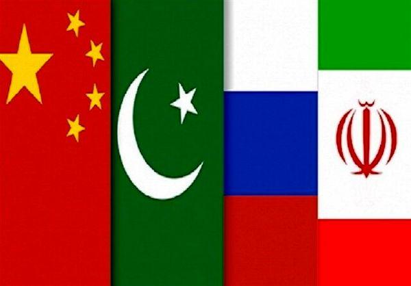 بیانیه مشترک ایران، روسیه، چین و پاکستان