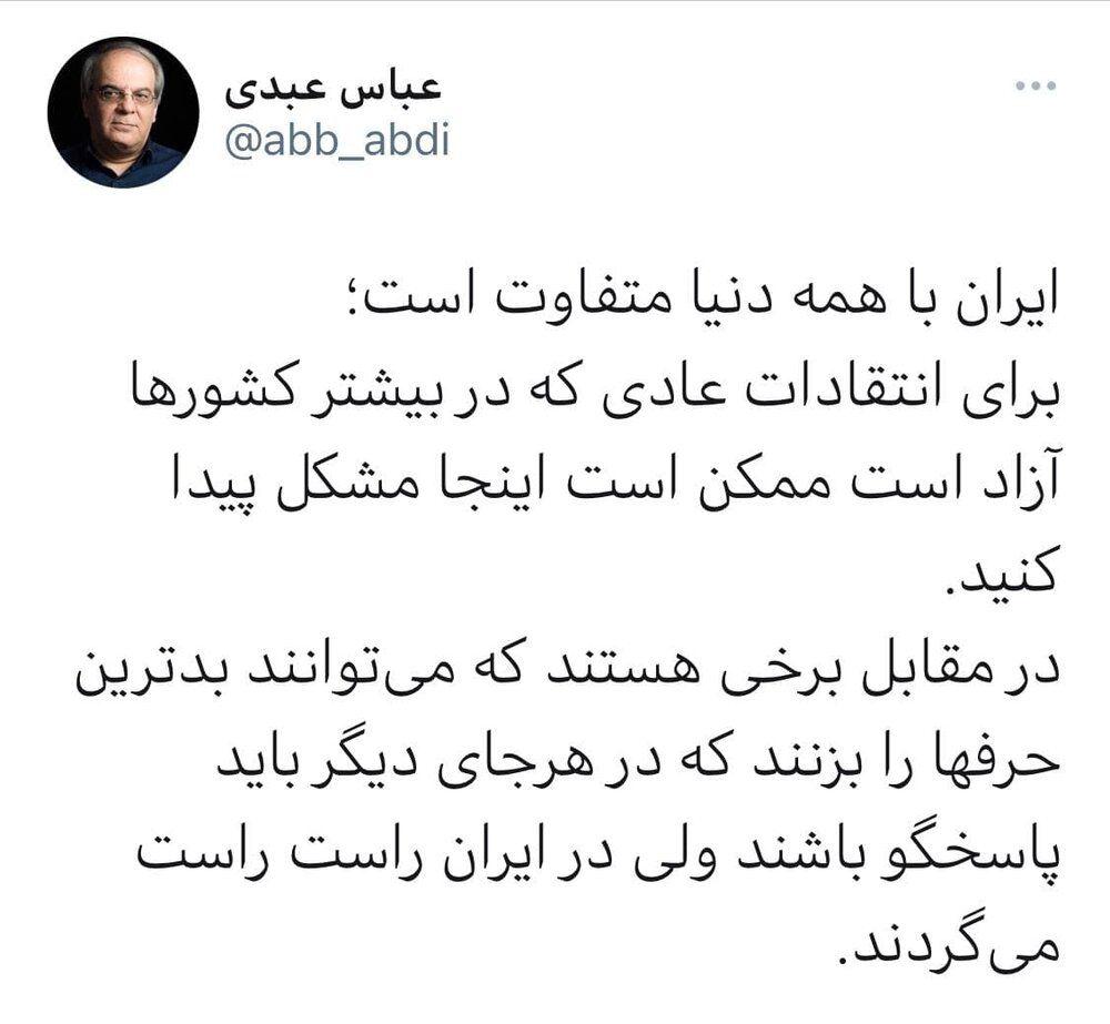 کنایه عباس عبدی به صحبتهای محمود احمدینژاد/ میتوانند بدترین حرفها را بزنند و راستراست بچرخند