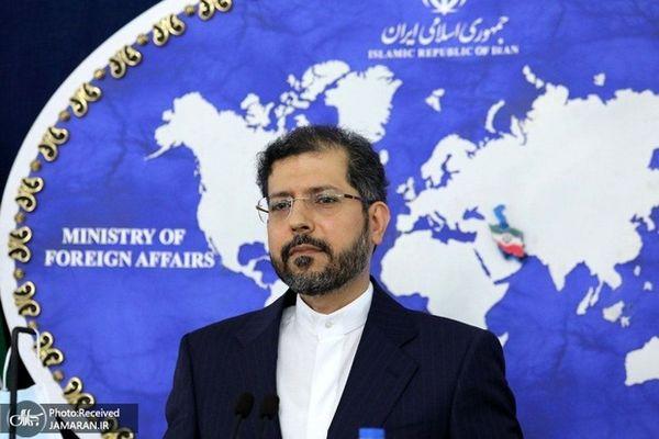 پاسخ ایران به بیانیه ۳ کشور اروپایی درباره اورانیوم فلزی