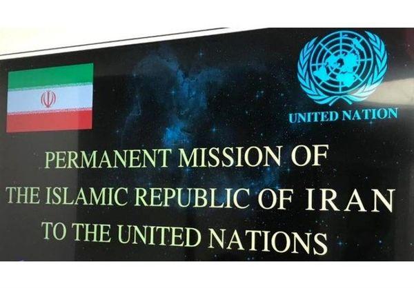 ایران: آمریکا قبل از بازگشت به گروه 1+5، باید تحریمها را لغو کند