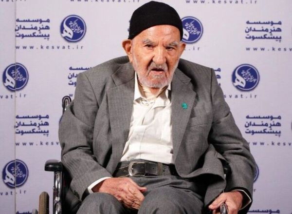 پیر تعزیه ایران درگذشت