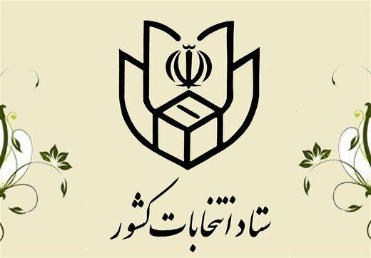 وزیر اطلاعات احمدی نژاد در لیست نامزدهای انتخابات میاندورهای خبرگان رهبری