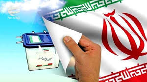 ارزیابی یک موسسه پژوهشی امریکا از نتیجه انتخابات 1400 ایران