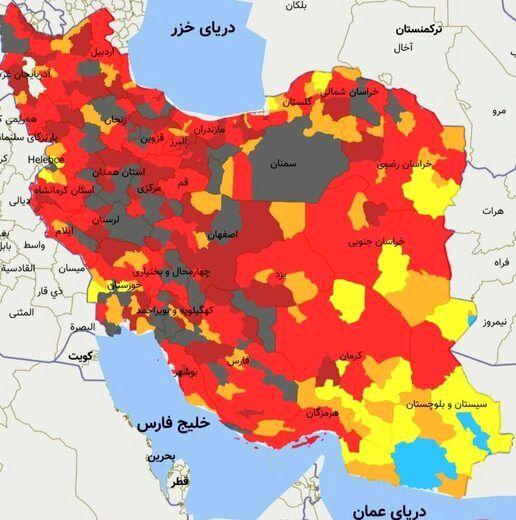 نقشه کرونایی ایران سیاه شد!+ عکس