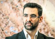 انتقاد وزیر ارتباطات از معضلات سد راه اجرای دولت الکترونیک