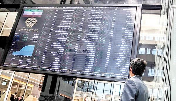 راههای ورود تازهواردان به بازار سهام