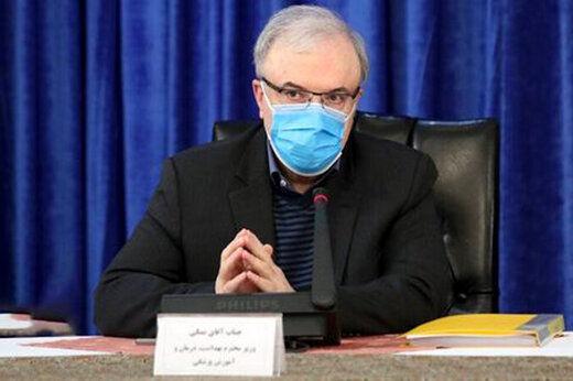 وزیر بهداشت: با یکی از سهمگینترین امواج کرونا مواجهیم