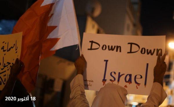 توافق سازش با اسرائیل مردم بحرین را عصبانی کرد