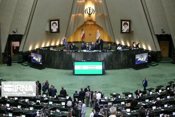 تصویب لایحه معاهده استرداد مجرمین بین ایران و برزیل