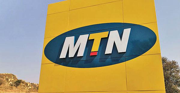 MTN برنامهای   برای خروج از اسنپ ندارد