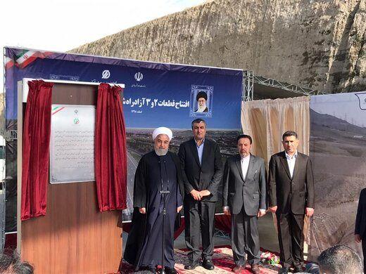 روحانی: با کمک مردم و همت پزشکان از روزهای سخت عبور میکنیم/ آزادراه تهران-شمال، صنعت جاده سازی ایران را به نمایش گذاشت