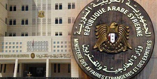 درخواست سوریه از شورای امنیت در پی تجاوز رژیم صهیونیستی