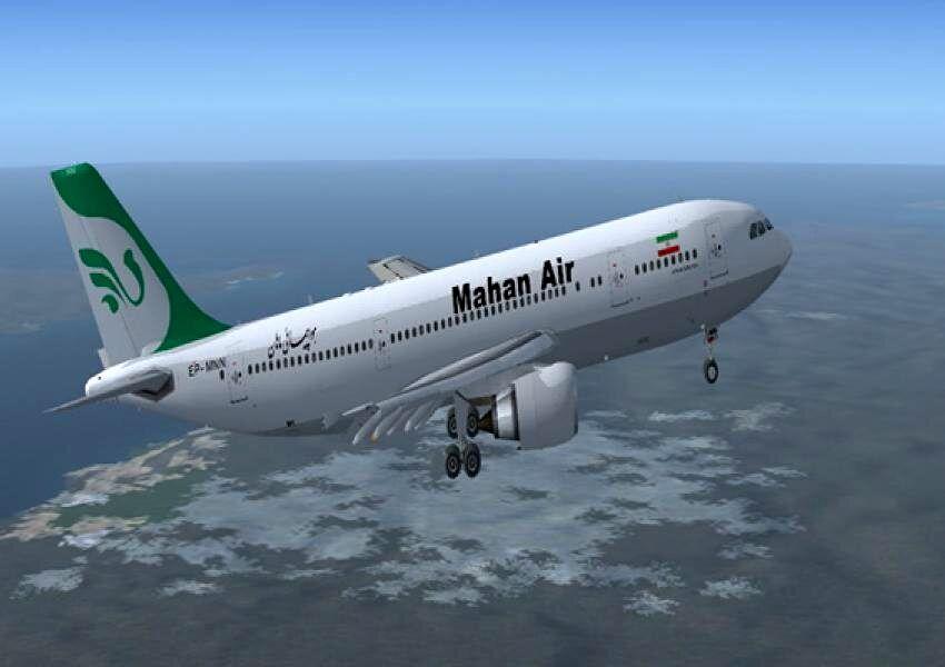 ورود مجلس به ماجرای تعرض جنگنده آمریکایی به هواپیمای ایرانی