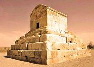 فتح بابل از سوی کوروش