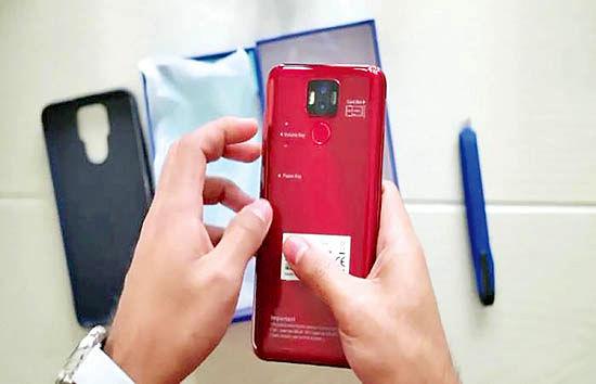 آزمایش سوم تولید گوشی ملی
