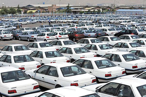 فروش خودرو از مسیر «بختآزمایی»