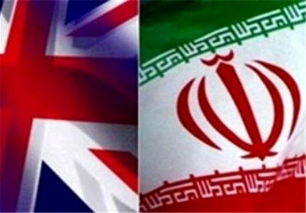تعویق ۶ ماهه جلسه دادگاه رسیدگی به پرونده بدهی انگلیس به ایران
