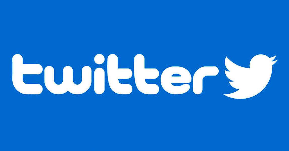 کاربران چشم دیدهبان توییتر میشوند