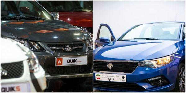 فاکتور تولید دو خودرو در ایران
