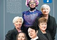 داستان تسخیر اقتصاد جهان توسط زنان در تجارتفردا