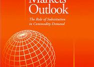 چشمانداز 5 بازار تا 2020