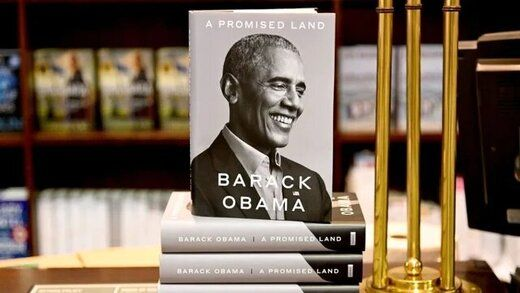 اوباما: حواسم به کارهای ترامپ بود