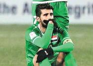 زمان بازگشت بشار رسن به ایران
