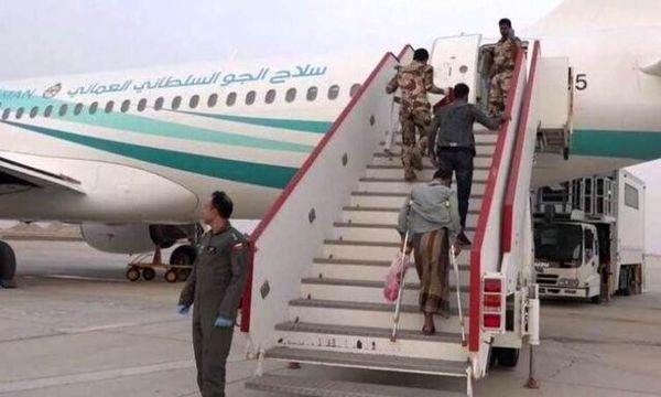 وال استریت ژورنال از تبادل اسیران بین واشنگتن و انصارالله یمن خبر داد