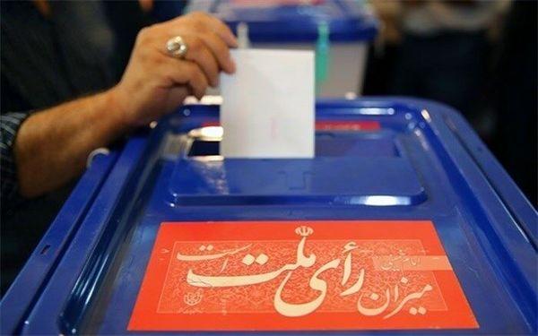 جزئیات و نحوه استفاده از سامانه انتخاب ایران