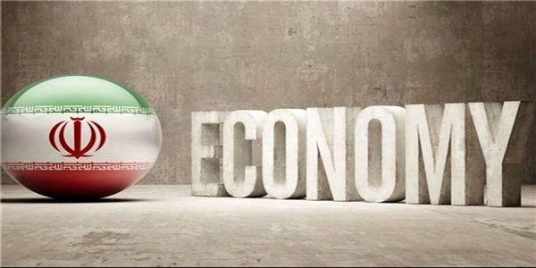 نام ایران در بین 10 کشور با کمترین آزادی اقتصادی
