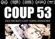 رقابت «کودتای ۵۳» در اسکار