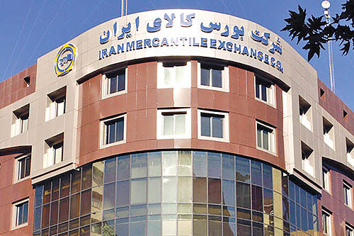 رشد ۱۶ درصدی حجم معاملات بورس کالای ایران