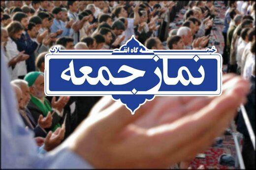 حمایت قاطع از عملکرد دولت در مقابله با کرونا/انتقاد از آقازاده ها در نماز جمعه